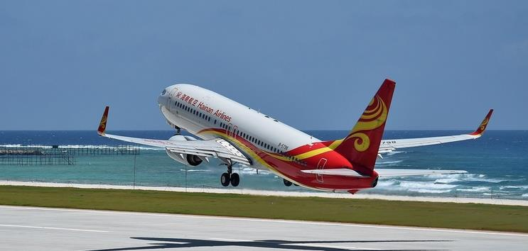 HNA Group, fuel supplier locked in payment dispute