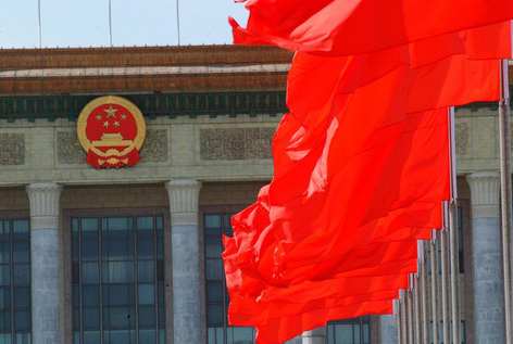 Book on decision on deepening reform of CPC and state institutions published