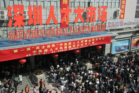 Shenzhen companies increase hiring