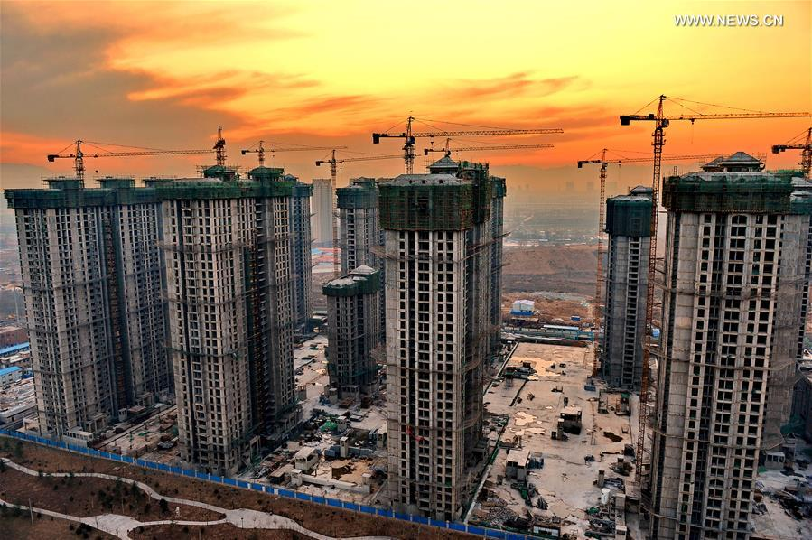 Bank halts home equity loans in Beijing