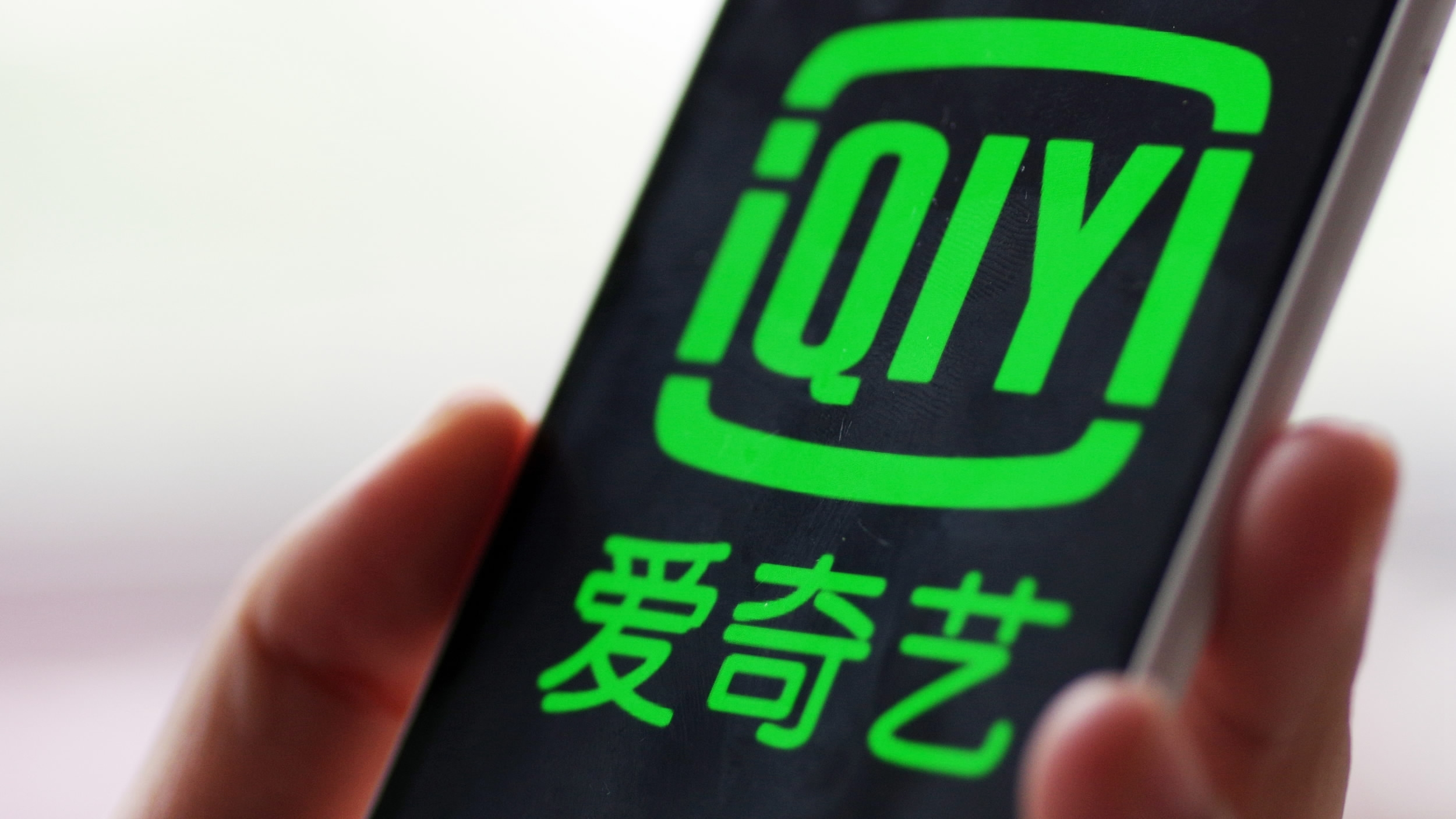 Baidu's video unit iQiyi files for US IPO of up to $1.5 billion