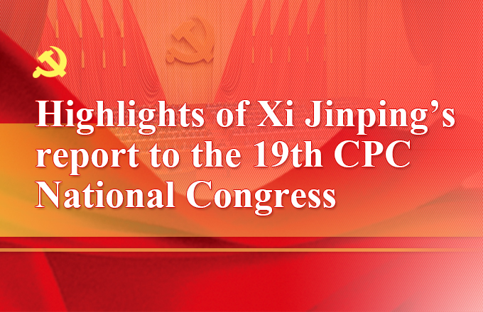 Extracts of report to 19th CPC National Congress published in Chinese, English