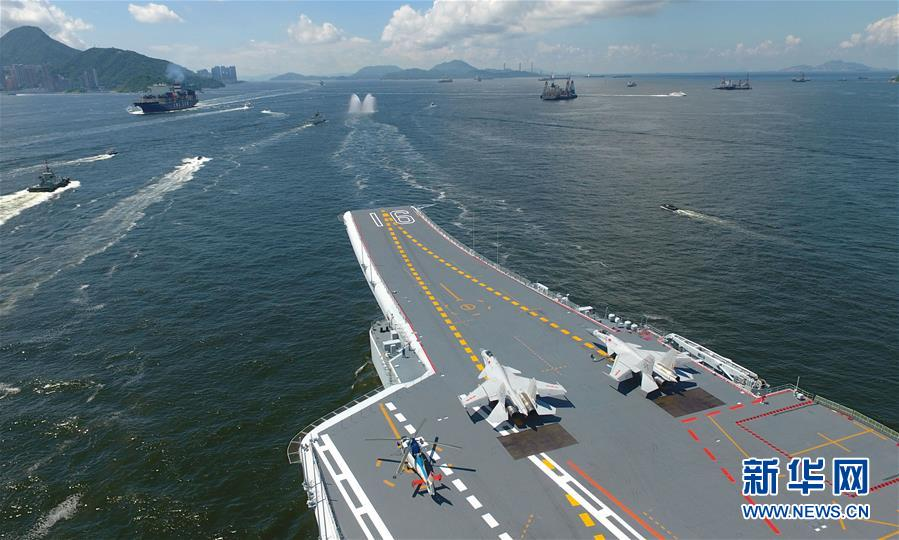 China eyes nuclear-powered carriers: defense firm