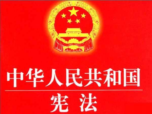 Constitutional amendment responds to new era