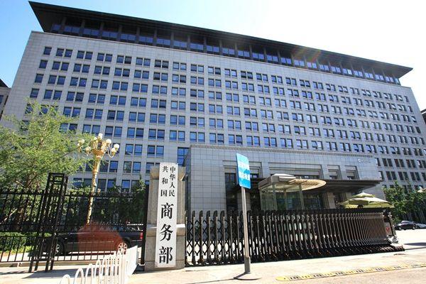 China raises anti-dumping duties on MMA imports