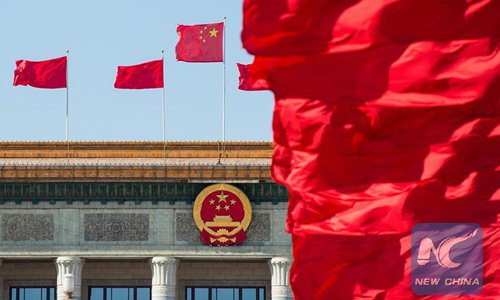 China to revise oath of allegiance for officials
