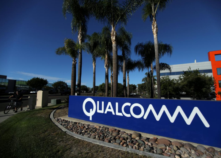 Broadcom trims Qualcomm offer to $117 billion after new NXP deal