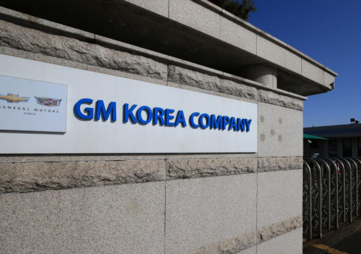 South Korea's Moon bemoans GM plant closure move, calls on government to help workers