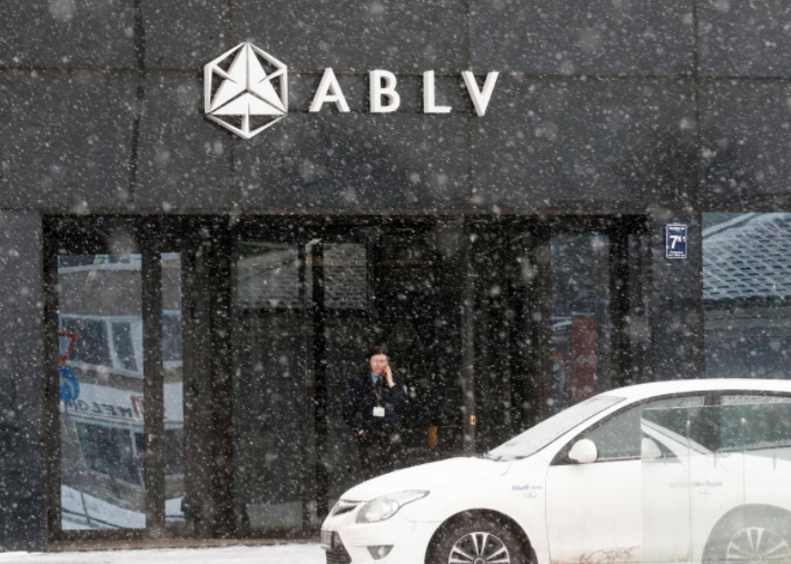 ECB stops all ABLV Bank payments amid US corruption probe