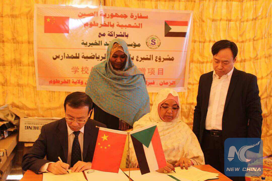 Chinese embassy to donate sports equipment to 50 Sudanese schools