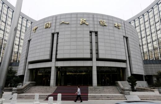 China central bank skips OMO for 12th consecutive working day