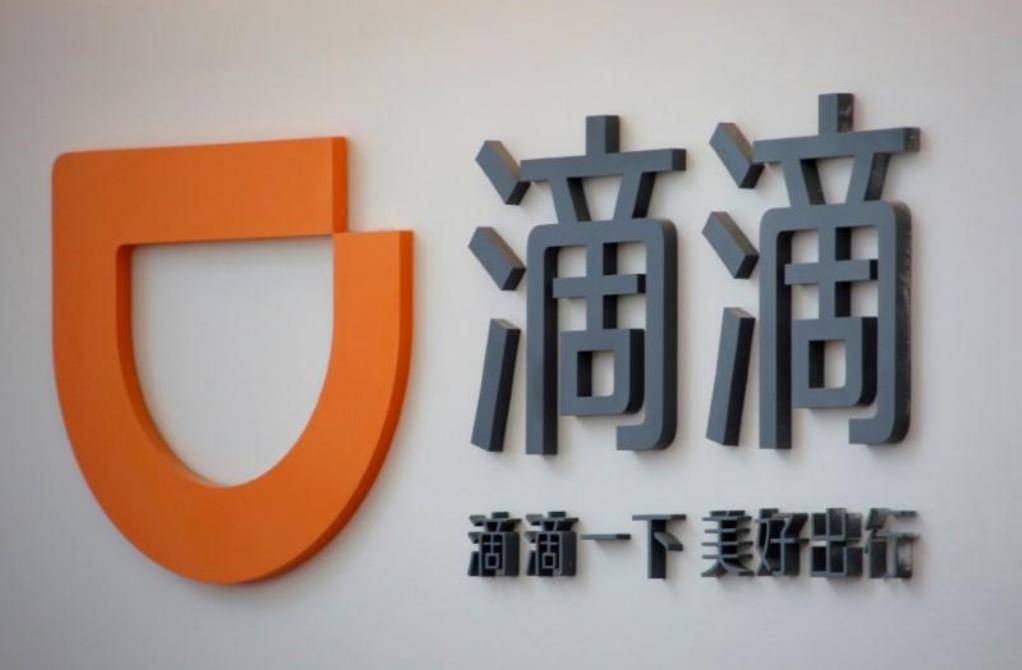 China's Didi sets up electric car-sharing platform