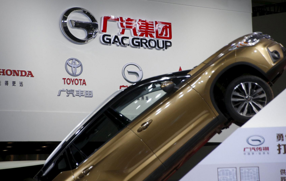 Chinese automaker confident of upcoming vehicle sales in US