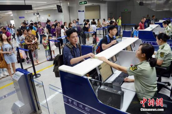 Xiamen Airlines refunds passengers after cross-Strait flights obstructed
