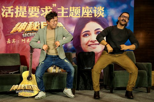 Bollywood superstar Aamir Khan softens Sino-India communications