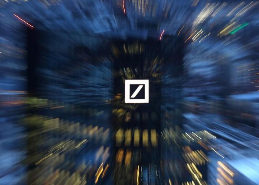 Deutsche Bank to hike bonuses to more than 1 billion euros for 2017: FAS