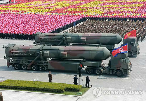 N.K. likely to hold 'intimidating' military parade on Feb. 8: Seoul