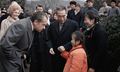 Photo exhibition at Nixon Library recalls bridges between China, US