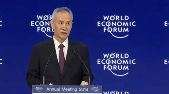Senior Chinese official reveals top level design of economic policy in Davos