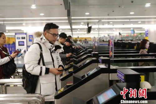 China extends visa term for foreigners of Chinese origin