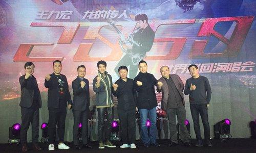 Leehom Wang kicks off world tour in Beijing