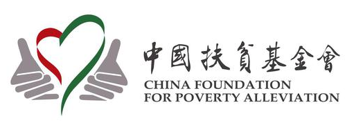 China encourages charity organizations to help reduce poverty