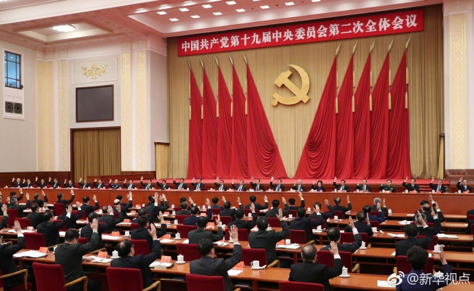 CPC leadership stresses national supervision system reform