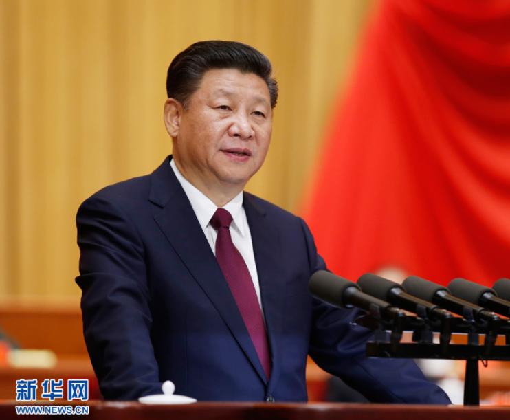 Xi's special envoy to visit Cuba