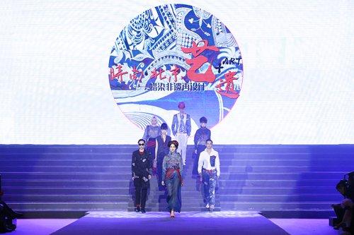 Beijing's Night of Fashion