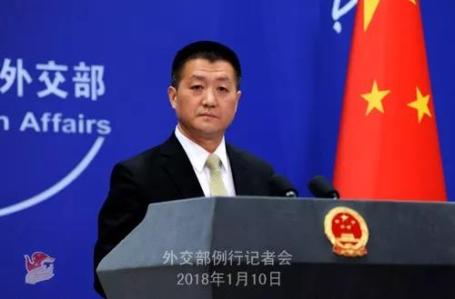 China urges Japan to responsibly deal with comfort women issue