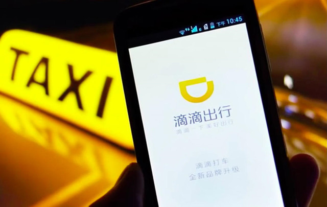 Chinese car-hailing app reaches out to booming business of bike-sharing