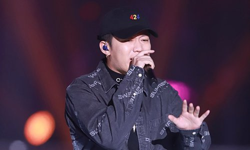 Chinese rapper apologizes for lewd lyrics, blames 'Black music'