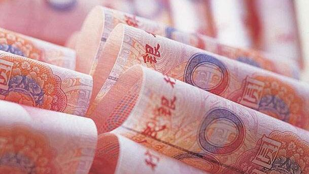 China's Monetary Policy Requires Delicate Balancing Act in Year Ahead