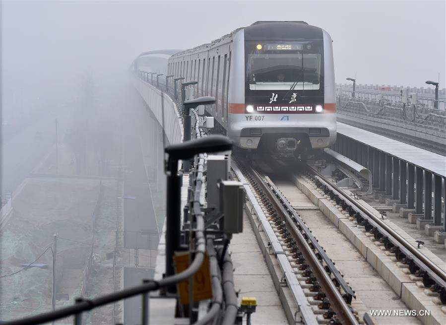 Beijing launches China mainland's first fully automated metro line