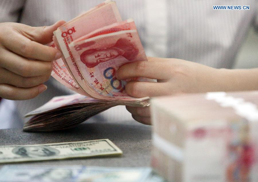 Image result for yuan xinhua
