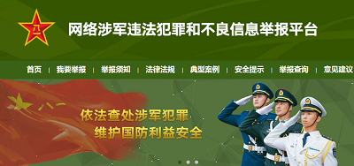 Chinese military launches website to get national security tip-offs