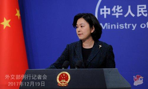US labels China 'rival power'