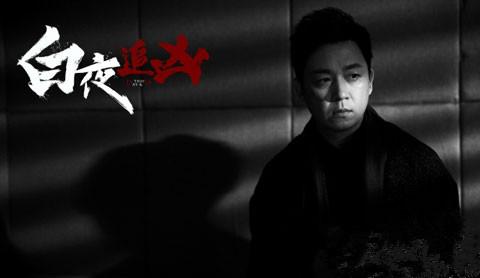 Netflix locks up China's top detective show