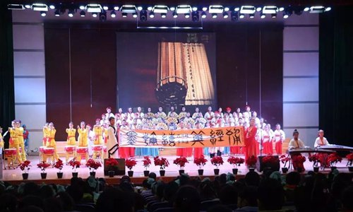 Xinjiang students organized to learn Confucian Analects, socialist values