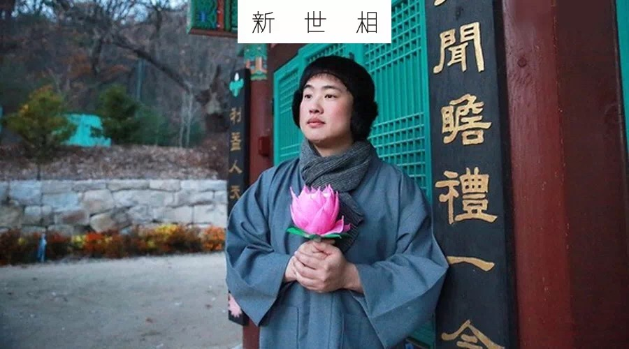 'Buddha-like youngsters' becomes new buzzword on Chinese social media