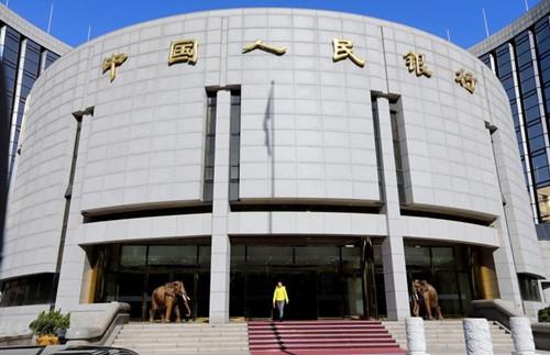 PBOC to inject 130 billion yuan via reverse repos