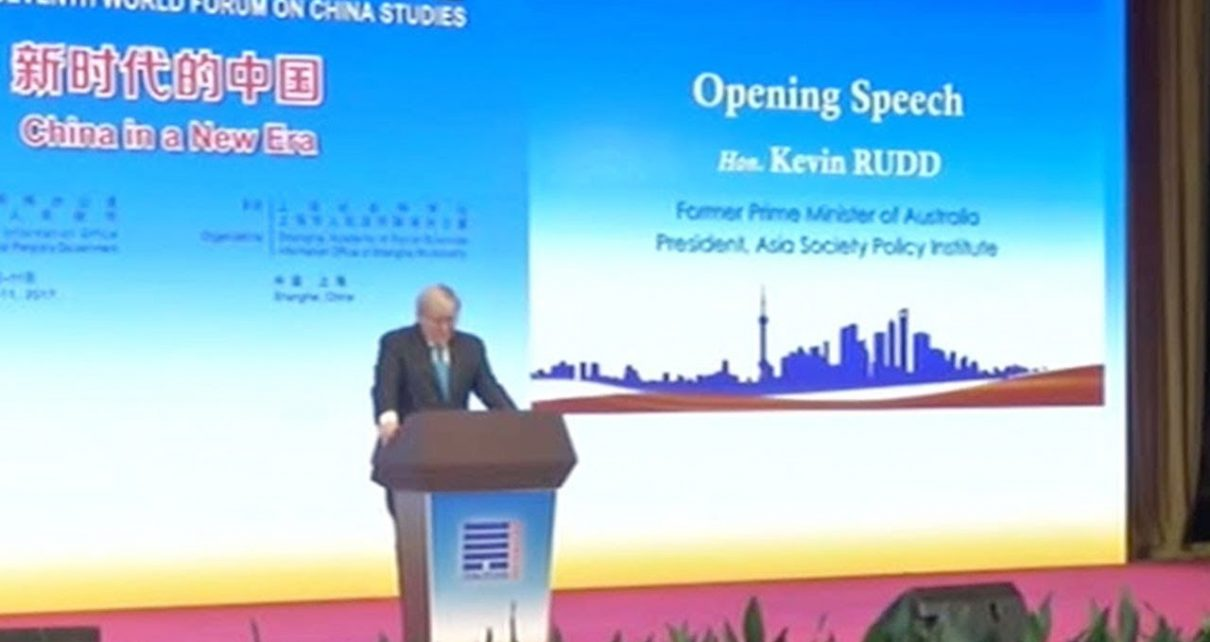 Forum on China studies opens in Shanghai