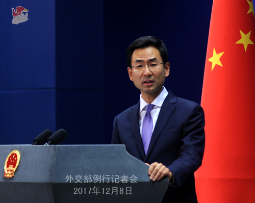 China, Canada show willingness to sign FTA: Foreign Ministry