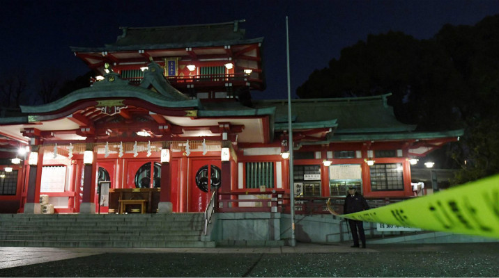 Japanese priestess stabbed to death at shrine