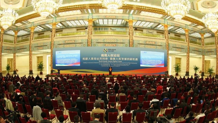 President Xi: National conditions play role in 'promoting' human rights