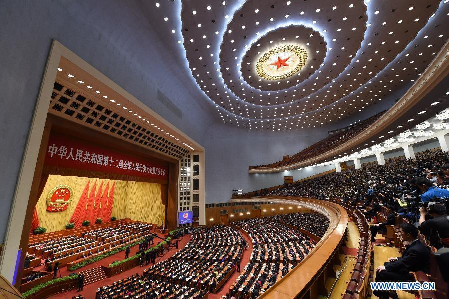 Image result for National People's Congress (NPC) Xinhua