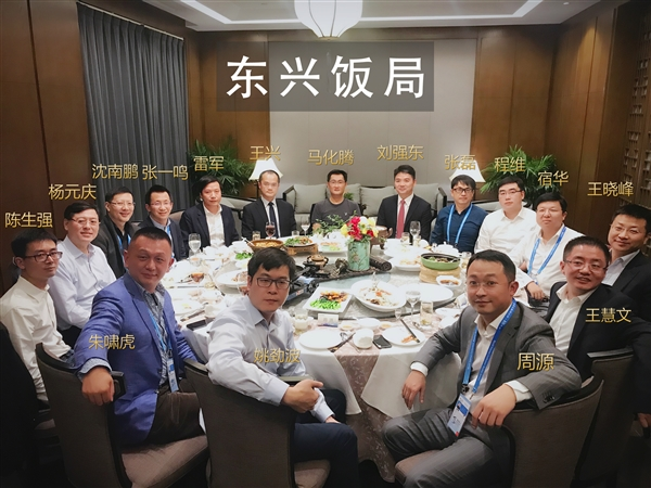 When Chinese Internet tycoons meet at dinnertime