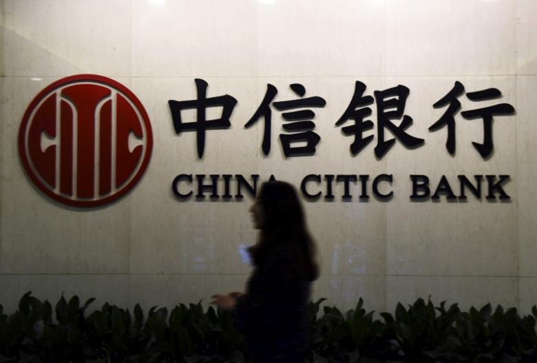 China's CITIC closes $1.1 billion Brazil takeover, sees more ahead