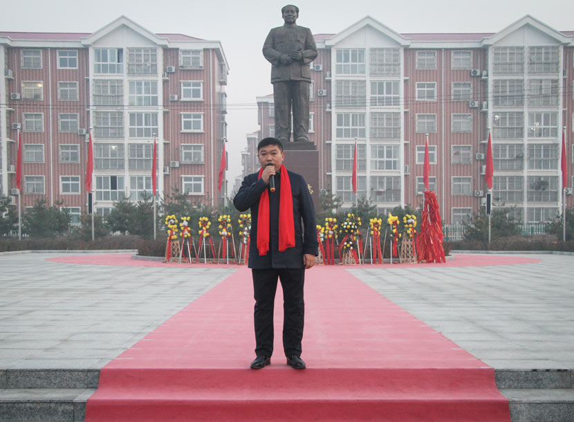 The Mao Statue at the Center of a Village's Road to Riches