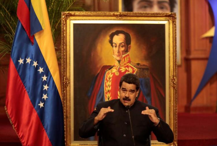 Venezuela government distributes medicine amid shortage